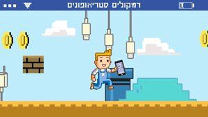 הפקת סרטון אנימציה פלאפון
